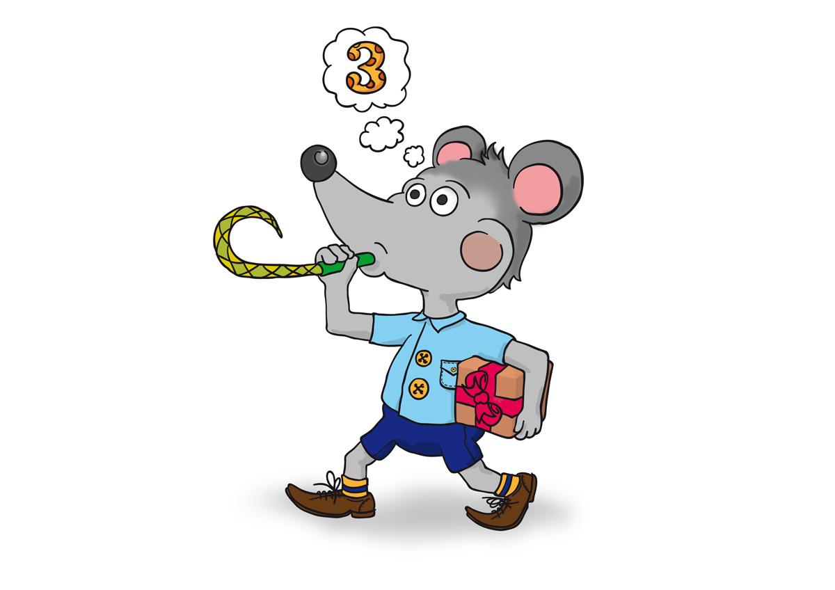 3.hiir